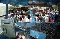 В Иране в крупном ДТП погибли 44 человека
