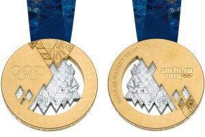 Олімпійські медалі виготовили за технологією XIX століття