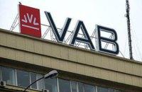 Прокуратура відкрила справу стосовно службових осіб VAB банку за позовом НБУ