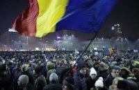 Правительство Румынии решило отозвать постановление об амнистии коррупционеров