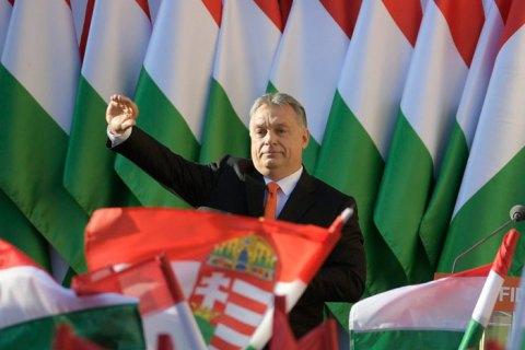 Европарламент запустил процедуру наказания Венгрии за подрыв демократии