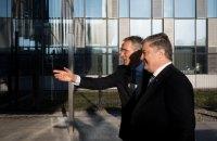 НАТО передасть ЗСУ обладнання для захищеного зв'язку