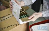 Черкасская область первой получила вакцину от коронавируса CoviShield