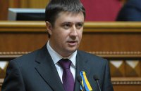 Кириленко выставил на продажу свои дорогие часы