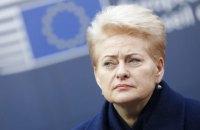 """Грібаускайте запропонувала ЄС вимагати від """"Газпрому"""" компенсації за його монополію"""
