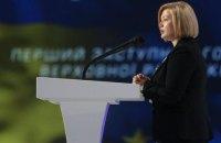 Українська сторона в ТКГ запропонувала обмін заручниками 3 на 3