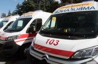 """""""Мы ждали этого 33 года!"""": врачи детской реанимации из Днепра получили спецавтомобиль от Фонда Рината Ахметова"""