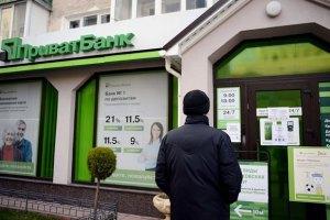 Приватбанк та Райффайзен банк Аваль продають кримські відділення