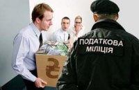 Киевлянин добровольно уплатил налогов на 69 млн грн