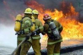 В Канаде разгорелся лесной пожар