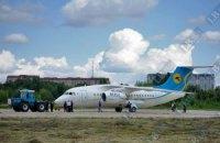 Открытие рейса Харьков - Тель-Авив перенесли на весну