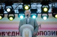 Оппозиция обвинила Ющенко в бездействии