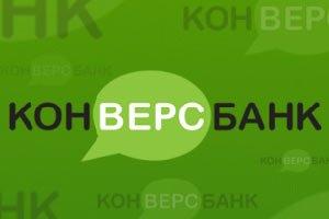 Великобританія має намір видати Литві російського банкіра, який володів банком в Україні