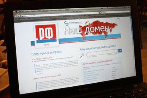 У Росії розробили закон про повний контроль за рунетом