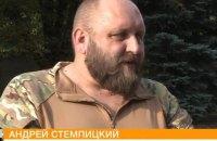 """""""Правий сектор"""" відмовився покидати зону ООС до деокупації територій"""