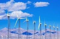 Норвезька і китайська компанії побудують вітрову електростанцію в Херсонській області за $ 450 млн