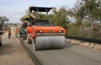 Кабмин утвердил стратегию ремонта дорог между райцентрами (обновлено)
