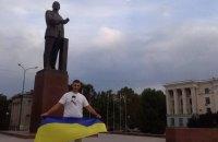 В Симферополе крымского татарина оштрафовали за фото с украинским флагом