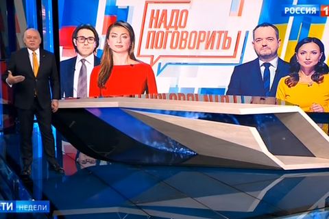 NewsOne объявил об отмене телемоста с РФ