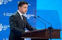 Зеленський підписав указ про запуск Кримської платформи