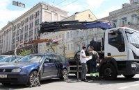 П'ятьох службовців КМДА та двох підприємців викрили у зловживаннях на евакуації авто
