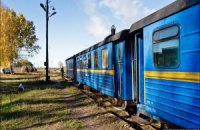 Росія спростувала інформацію щодо скасування поїздів до України