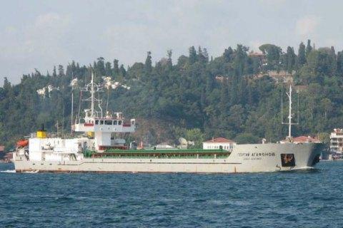 Дунайское пароходство сообщило об обысках СБУ