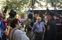У Сімферополі біля будівлі ФСБ затримали близько 40 кримських татар