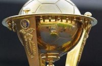 ФФУ отобрала финал Кубка у Киева