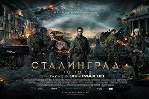 """Интернет-пользователи требуют запретить прокат фильма """"Сталинград"""" в России и за рубежом"""