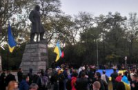 В Одессе проходит марш в честь создания УПА