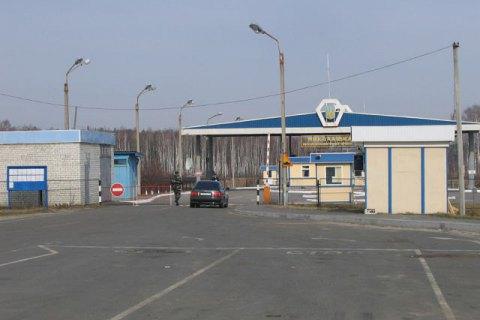 Бешеный енот заблокировал работу пункта пропуска в Черниговской области
