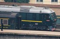 Між Південною Кореєю і КНДР запустили перший за десятиліття поїзд