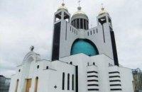 УГКЦ проведет воскресное богослужение онлайн