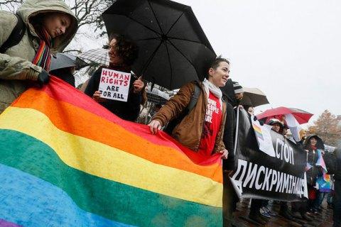 Порошенко подписал закон о запрете дискриминации ЛГБТ
