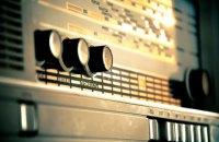 В Украине запустят военное радио
