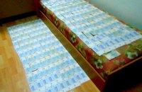 В Киеве задержали подозреваемых в краже 700 000 гривен из почтового отделения