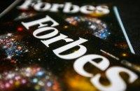 Forbes составил рейтинг лучших работодателей Украины