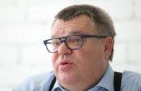 Белорусский оппозиционер Бабарико из СИЗО объявил о создании партии