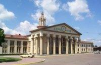 Донецкой фирме выделили еще один бюджетный миллиард