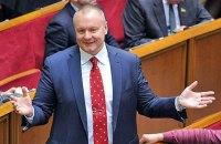 Рада отобрала мандат у нардепа Артеменко