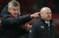 """Скромний """"Бернлі"""" сенсаційно зупинив переможну ходу """"Манчестера Юнайтед"""""""
