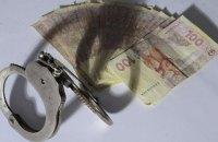 Поліція затримала банківського чиновника, підозрюваного в розтраті 129 млн гривень