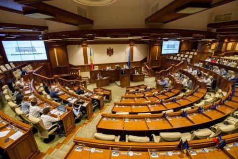 Парламент Молдови призначив вибори президента на 1 листопада