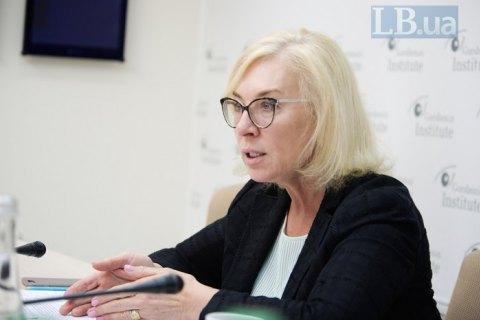 На оккупированном Донбассе массово закрывают учебные заведения, - Денисова