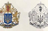 Депутати зібралися на скликану Зеленським сесію для розгляду законопроєкту про Великий герб