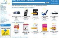 Ozon.ru получил от инвесторов 100 миллионов долларов