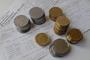 Четверть киевлян не спешит платить за коммуналку