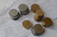 """Українці скоротили борги за """"комуналку"""""""