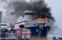 У норвезькому порту загорівся російський траулер